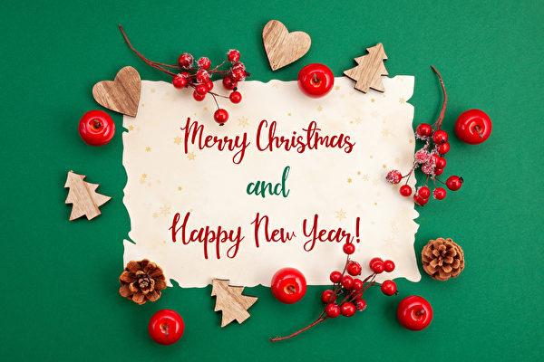 送上几段圣诞节经典的英文电子贺卡