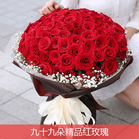 西山区花店里面99朵玫瑰多少钱?