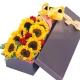 灿烂心情-9枝向日葵,搭配绿叶、红色康乃馨