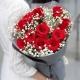 手心里的宝-11枝红玫瑰,搭配满天星