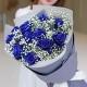 我只钟情你-11朵蓝色妖姬,搭配满天星送恋人花束