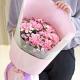 幸福时刻- 11枝粉色康乃馨,搭配相思梅送老师父母长辈鲜花