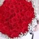 地老天荒-99枝精品红玫瑰,搭配满天星