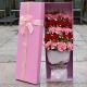 感恩妈妈-19枝康乃馨混搭(红+粉)创意礼盒