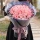 真诚祝福-33枝粉玫瑰,外围相思梅