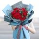 拥抱相守-11枝红玫瑰,搭配尤加利、红豆点缀
