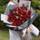 幸福无边-33枝红色康乃馨,搭配尤加利叶