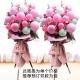 大吉大利-15个马卡龙气球,15朵粉色康乃馨,搭配相思梅、桔梗、散尾葵叶