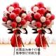 喜庆吉祥-16个马卡龙气球,18朵扶郎花,间插散尾葵叶